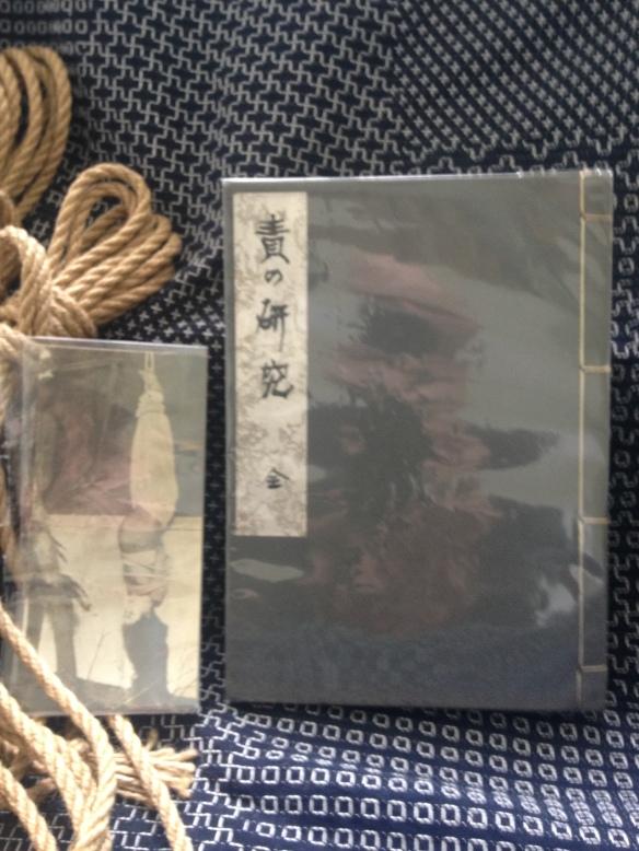 Seme No Kenkyu / Research on Torture