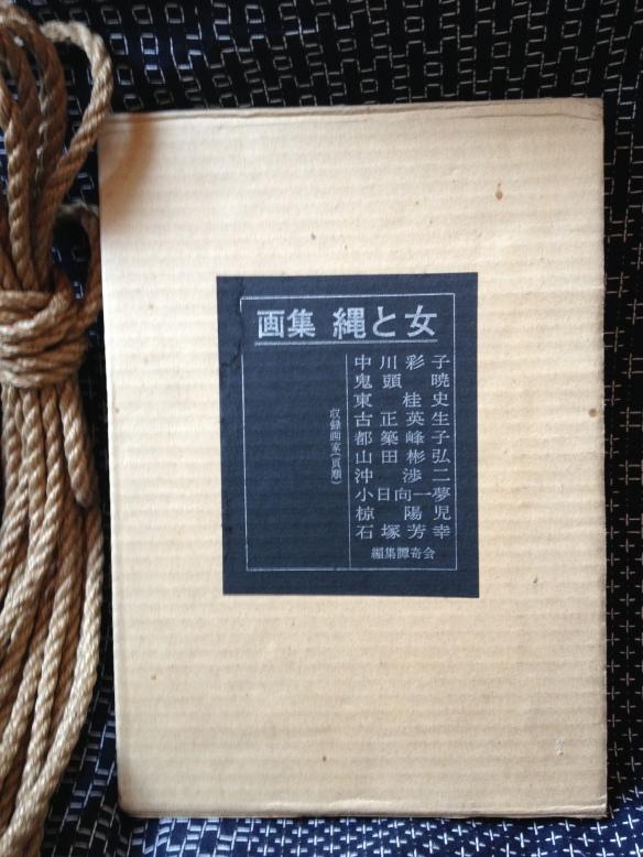 Muku Youji (Ed.): Nawa to Onna