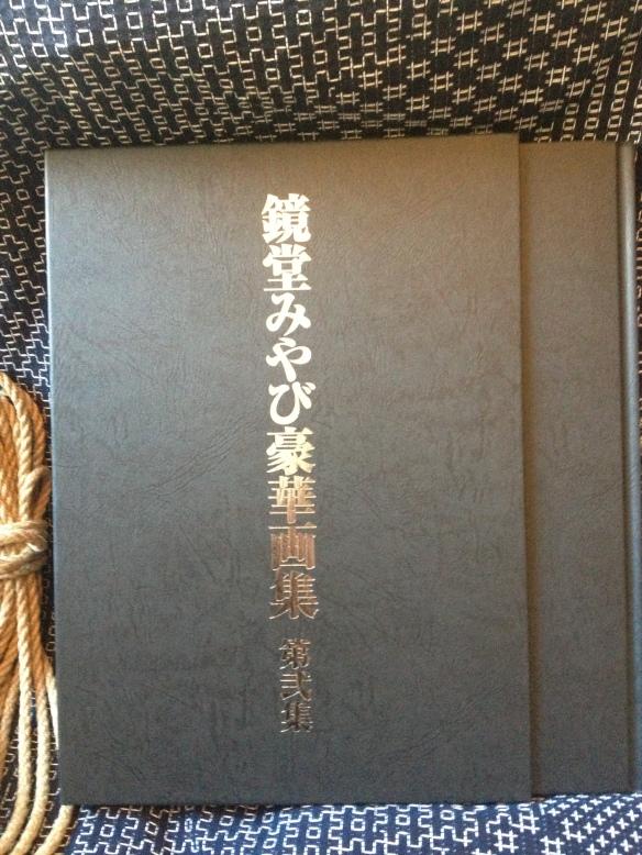 Miyabi Kyodo