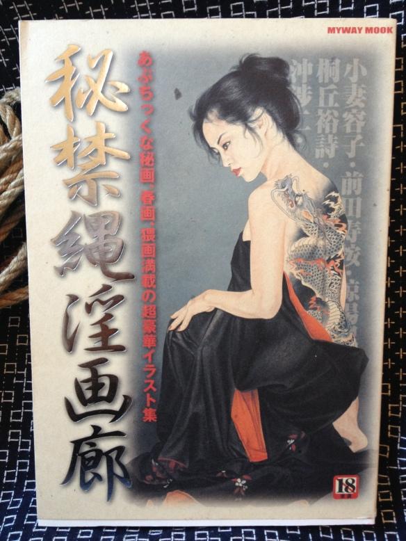 秘禁縄淫画廊 - an anthology of illustrations