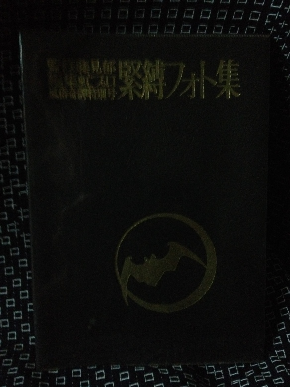 Fuzoku-Kitan