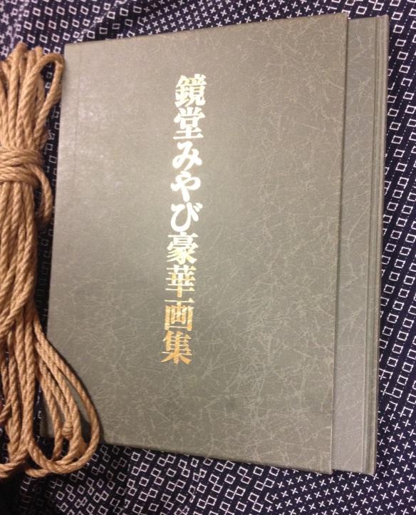 """Miyabi Kyodo: """"Gorgeous book of paintings"""" (2002)"""