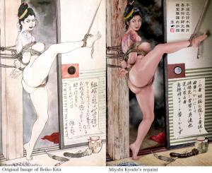 Miyabo Kyodo and Kita Reiko