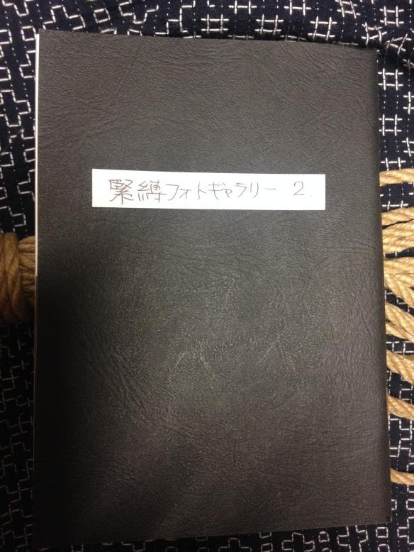 Muku Youji: Ochiai Ryuji shashin-shu 2