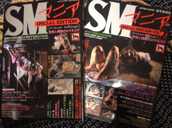 SMマニア(2013) Special edition 1 and 2
