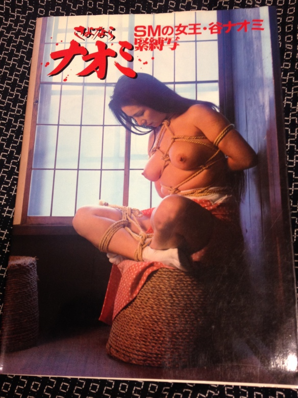 Naomi Tani: Goodbye Naomi – Images of the Queen of Kinbaku (1979)