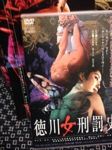 Teruo Ishi cover
