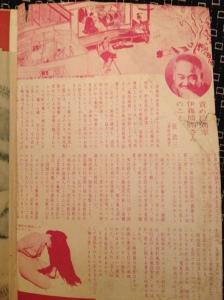 Seiu first 2014-08-12 07.11.34