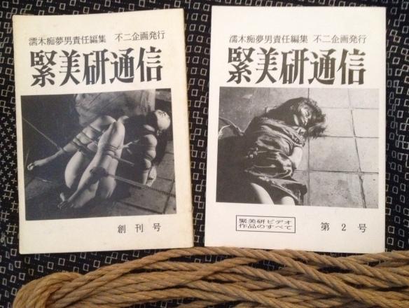 bild 1-2